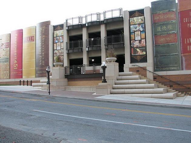 Улица-библиотека в Канзас-Сити