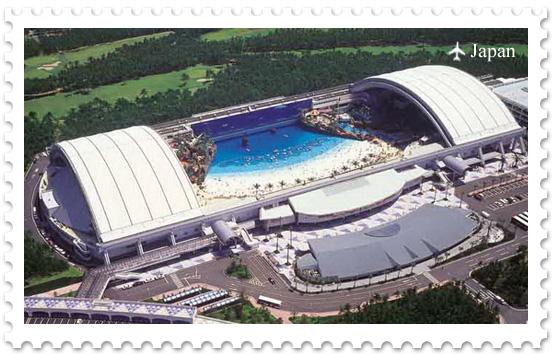 «Океанский купол» — самый большой аквапарк в мире