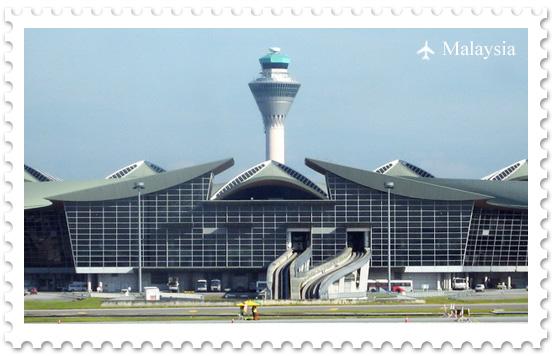Международный аэропорт Куала-Лумпур