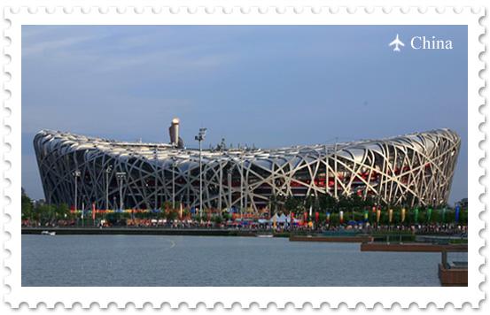 Птичье гнездо – Пекинский Национальный Стадион