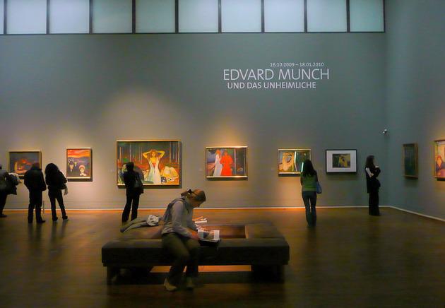 Музейный квартал в Вене. Museums Quartier