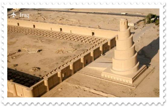 Мечеть в Самарре