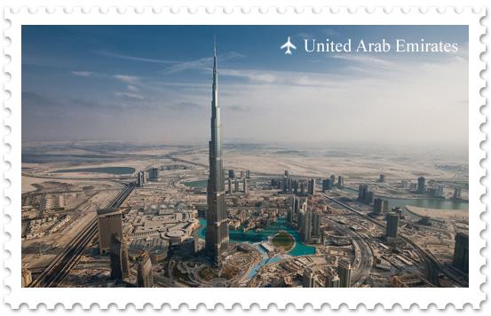 Бурдж Халифа — самый высокий небоскреб в мире