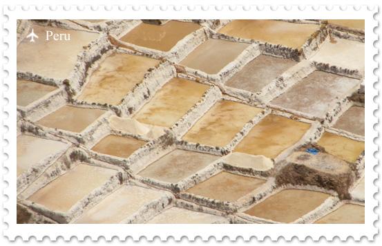 Соляные террасы Марас