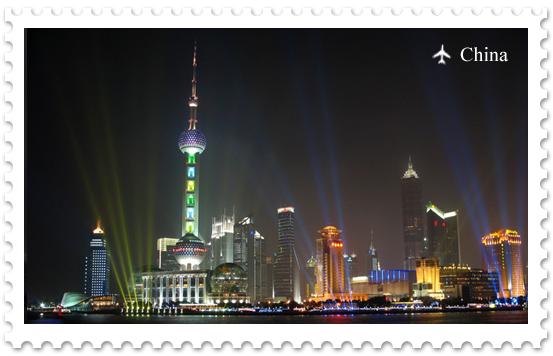 Oriental Pearl Tower — телевизионная башня в Шанхае