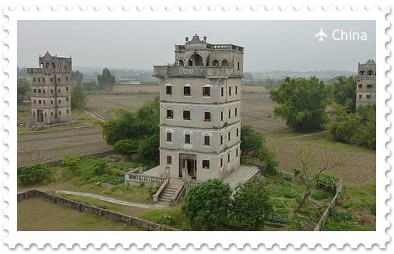 Башни Дяолоу