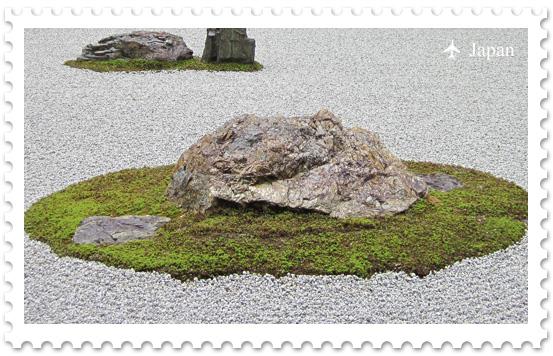 Сад камней Рёандзи