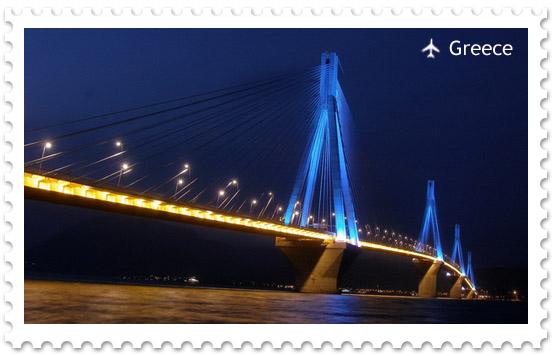 Мост Рио-Антирио