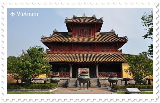 Древняя цитадель Хуэ