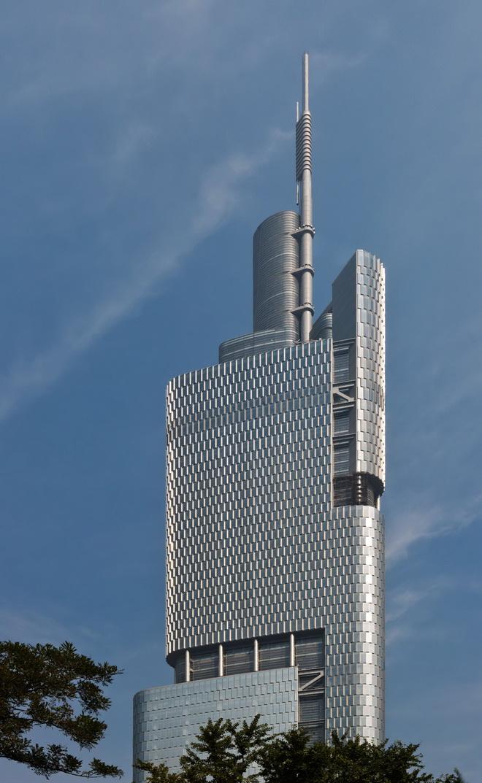 Высочайшие небоскребы мира. Nanjing Greenland Financial Complex