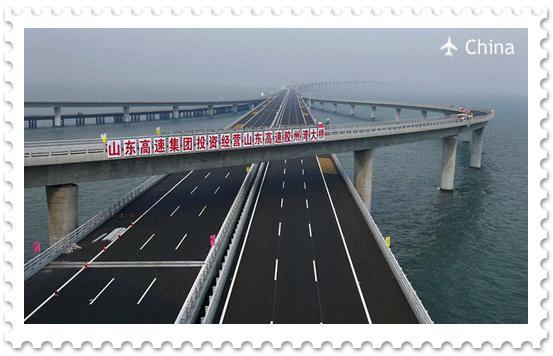 Циндаоский мост — самый длинный мост в мире