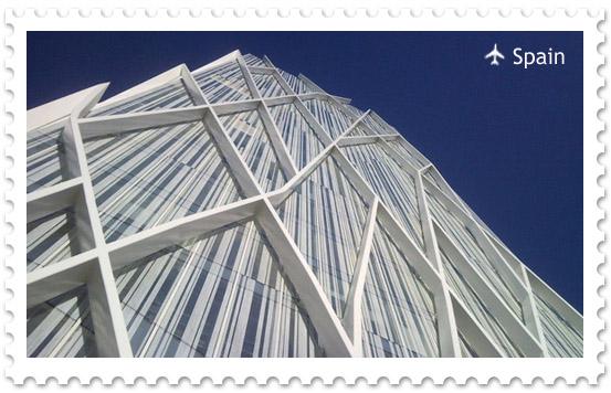 Башня Diagonal Zero Zero