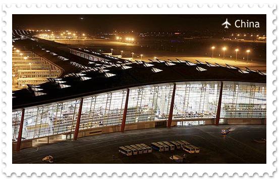Пекинский международный аэропорт