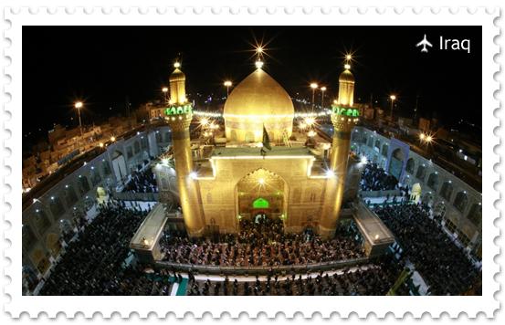 Мечеть Имама Али