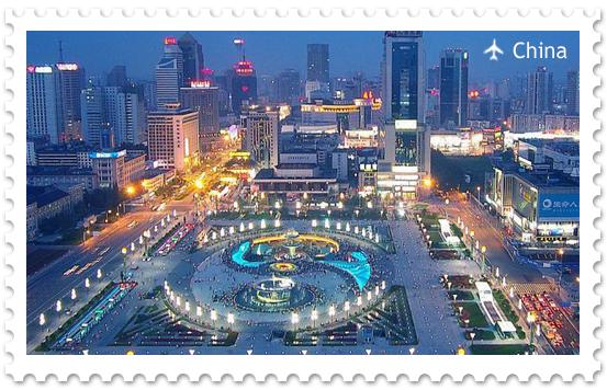 Площадь Тянь Фу