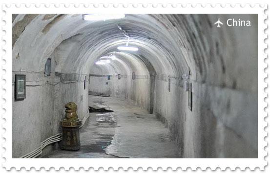 Подземный город в Пекине