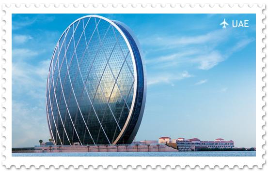 Штаб-квартира компании Алдар в Абу-Даби
