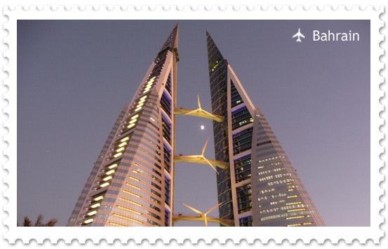 Всемирный торговый центр Бахрейна