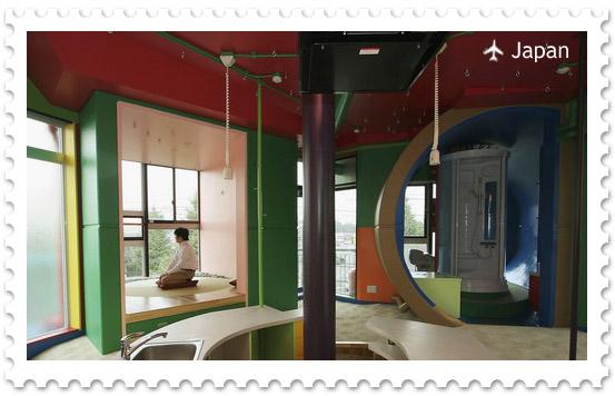 Жилой дом «Чердаки обратимой судьбы» в Токио