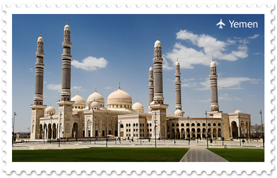 Мечеть Аль-Салех в Йемене