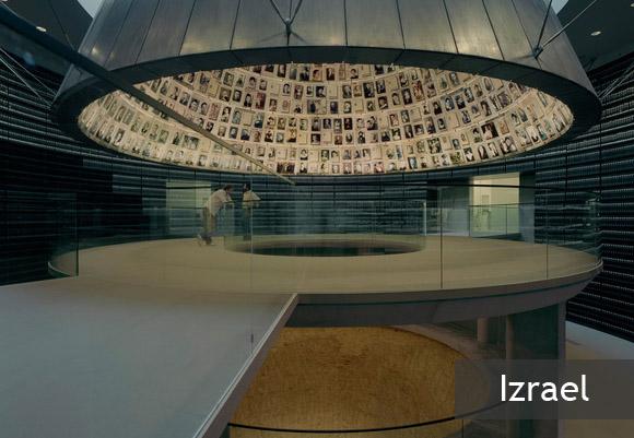 Национальный мемориал Катастрофы и Героизма в Израиле