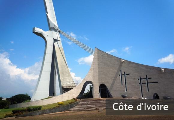 Кафедральный собор Святого Павла в Кот-д'Ивуар