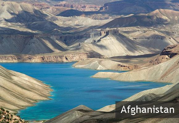 Озера Банде-Амир в Афганистане