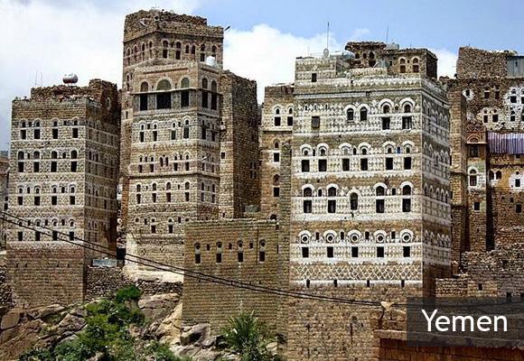Древний город Эль-Хаджера
