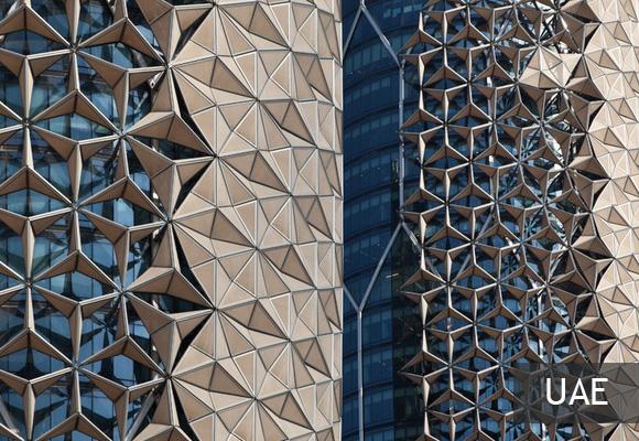 Башни Аль Бахар