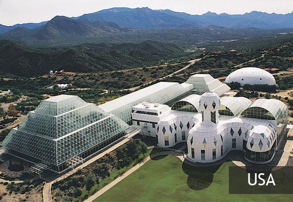 Проект «Биосфера-2»