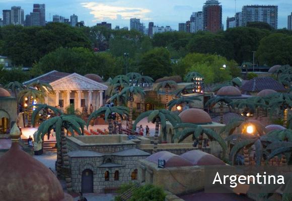 Религиозный тематический парк Тьерра Санта