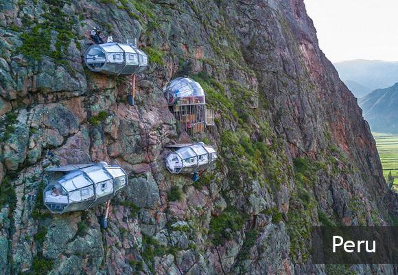 Отель на скале Skylodge