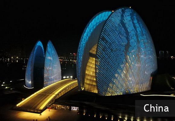 Здание оперы в китайском городе Чжухай
